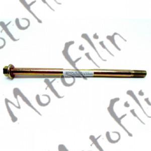 Ось рычага подвески  (маятника) M14х1,5х253mm TTR250-2