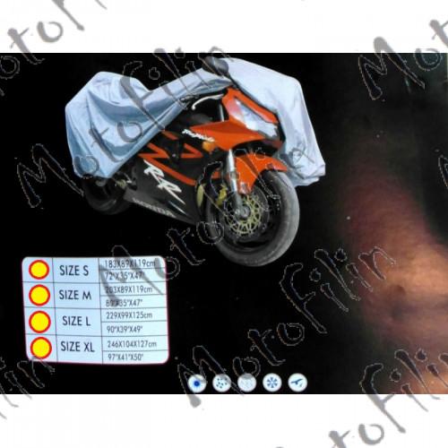 Чехол для мотоцикла, питбайка, скутера