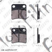 Колодки тормозные дисковые TTR125 (задние)