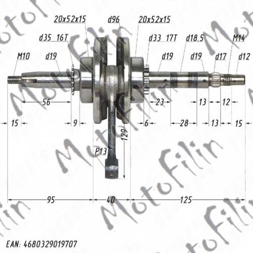 Вал коленчатый в сборе 4Т 153FMI (дв. п/авт.) (h55,5) p13mm ACTIV, EX110